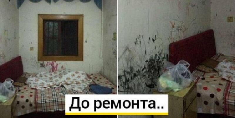 Девушка увидела свою неприглядную комнату в общежитии и решила ее преобразить.