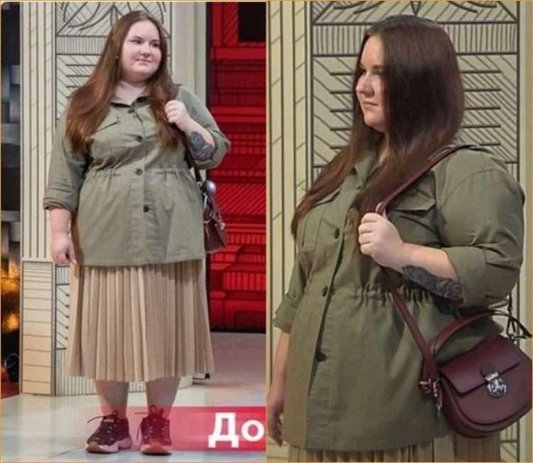 Как преобразилась 21-летняя Ксения 56 размера в стильный ХХL.
